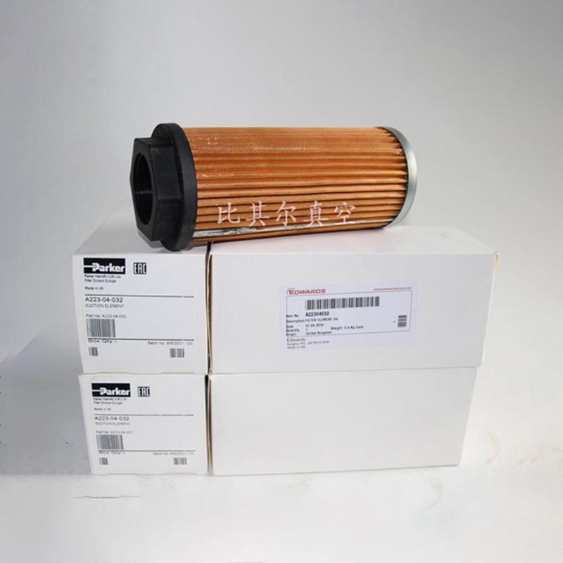 爱德华E2M175E2M275真空泵滤芯A22304032