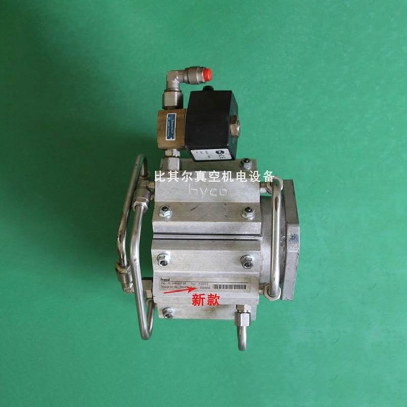 通快焊机专用真空泵Hyco ML-348-D37-SA