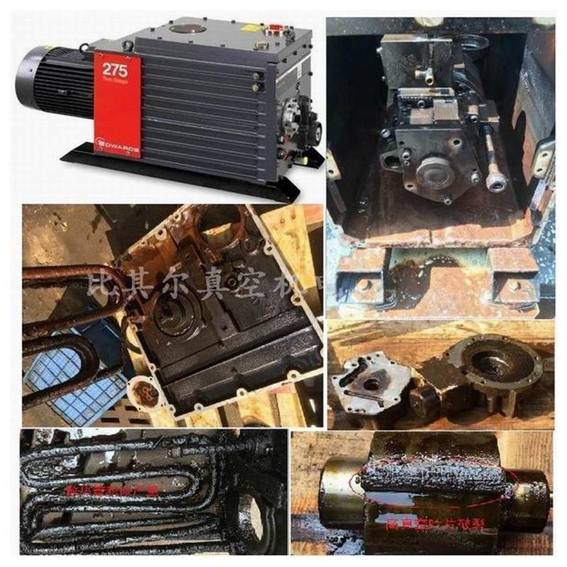 E2M275爱德华机械泵维修