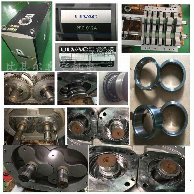 爱发科ULVAC LR1200干式真空泵维修保养