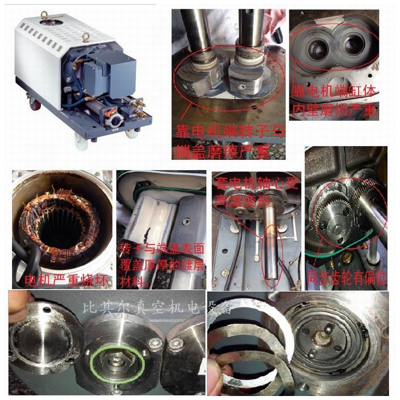 阿尔卡特ACP120G干式真空泵维修