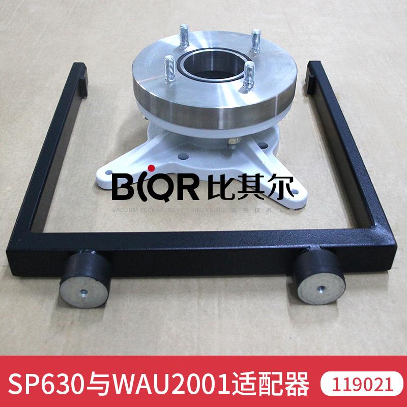 莱宝SP630+WSU2001真空泵适配器119021排气口法兰DN100 ISO-K配件