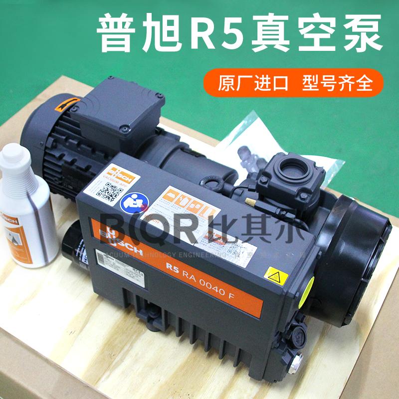 普旭真空泵RA0040F