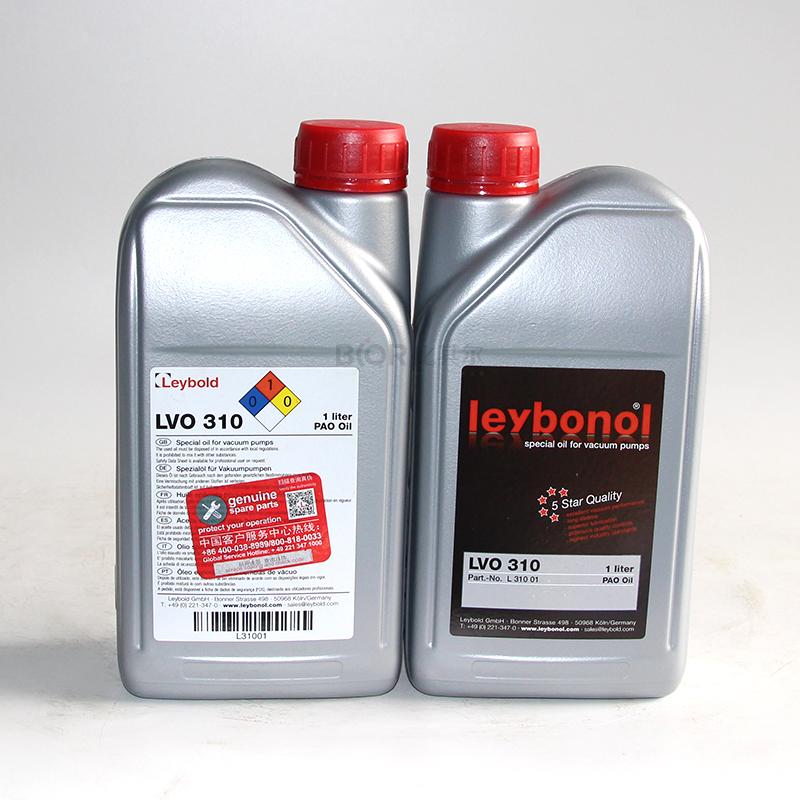 爱德华真空泵油的作用是什么?使用范围有哪些?